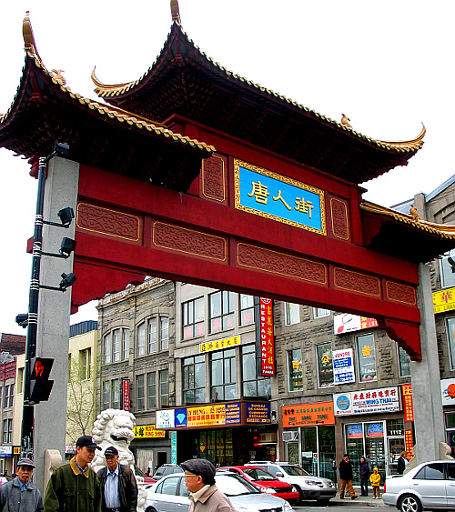 Chinatown Gate at the intersection of Boulevard Saint-Laurent and Boulevard René-Lévesque in Montreal