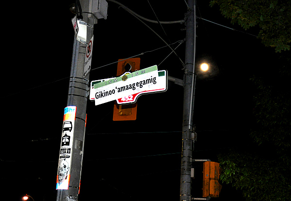 College St. and Bathurst St. (Photo: Ogimaa Mikana)