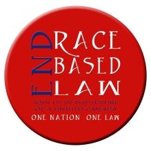 ERBL logo red circle beveled 800x800